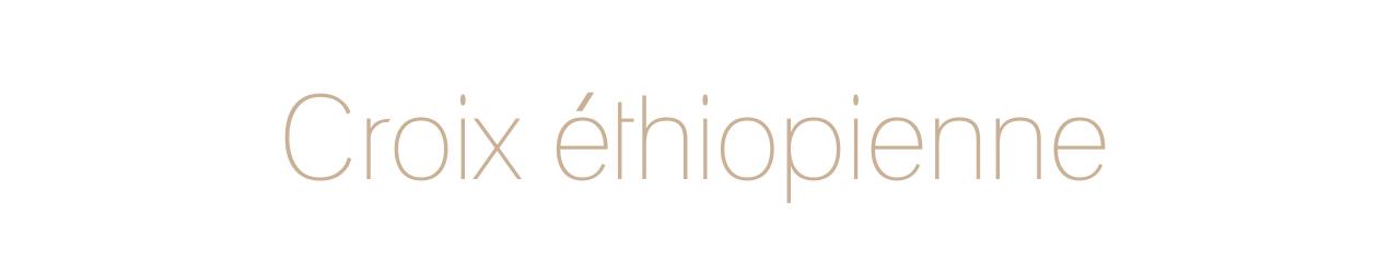 Croix éthiopienne, Reine de Saba & Roi Salomon